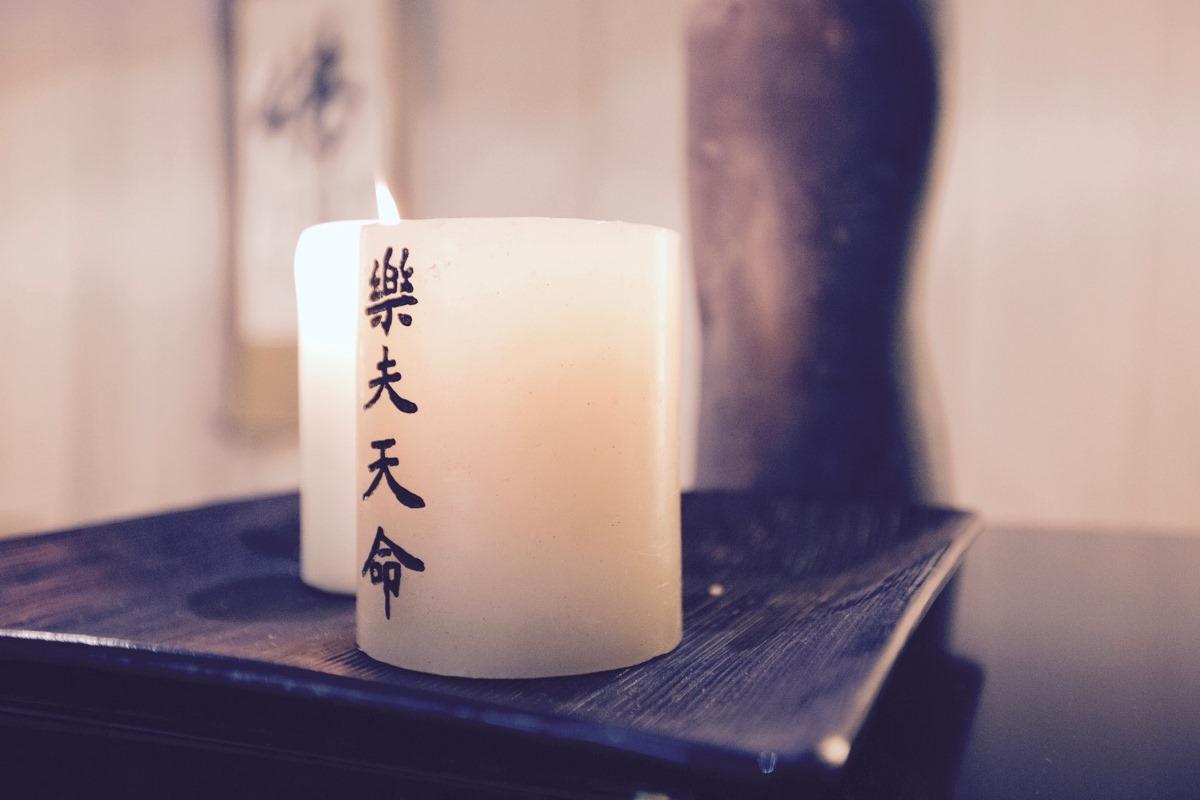 Zen Intensiv Abend in der Zen Lounge in Salzburg Süd